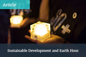 Sustainable Development and Earth Hour